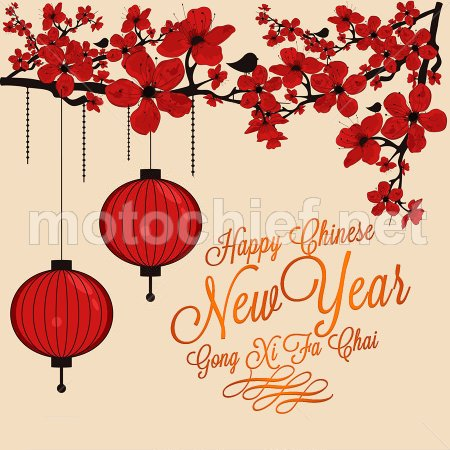 Banner Chinese New Year 2015